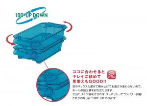 img-522141541-00011のコピー